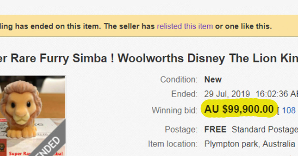 Incredibly Rare Woolworths Lion King Simba Ooshie Sold On eBay Auction For $100K
