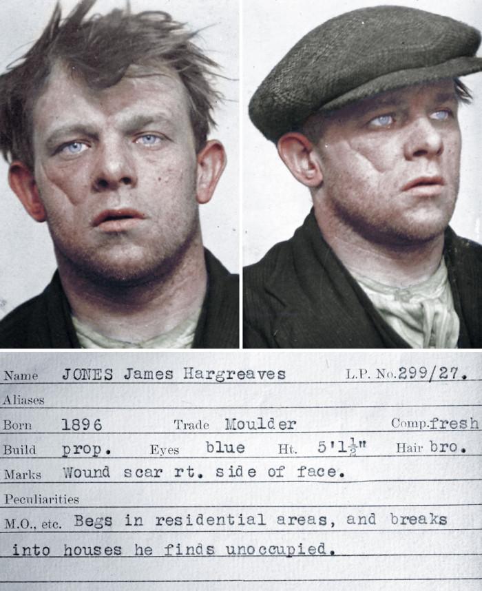 James Hargreaves Jones