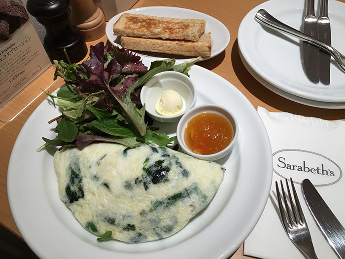 The omelet in question was apparently supposed to include goats cheese, but was made with Gruyere (or according to this Yelp user, Mozzarella!)