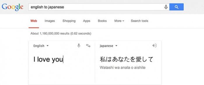 16. You can translate too