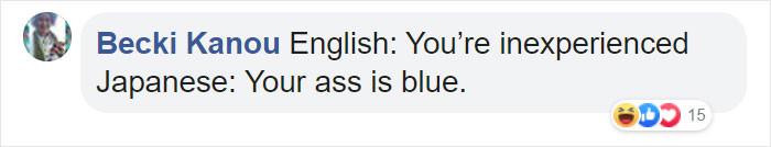 'Ol Blue Ass
